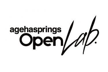参加ボーカリスト募集!agehaspringsによるクリエイターズイベントの第二弾 『agehasprings Open Lab.』開催決定