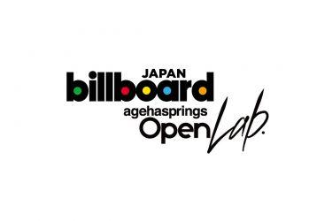 新曲「Change」に見る、ONE OK ROCKが世界に挑戦し続けるワケ